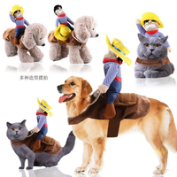 New spring and summer dog clothes cat pet supplies riding costumes dress Halloween funny small medium dog