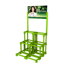 Select Size Color Different Uses Floor Standing Promotional Pop Display Rack