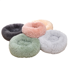 High Quality Fleece Fluffy Donut Cat Pet Dog Bed