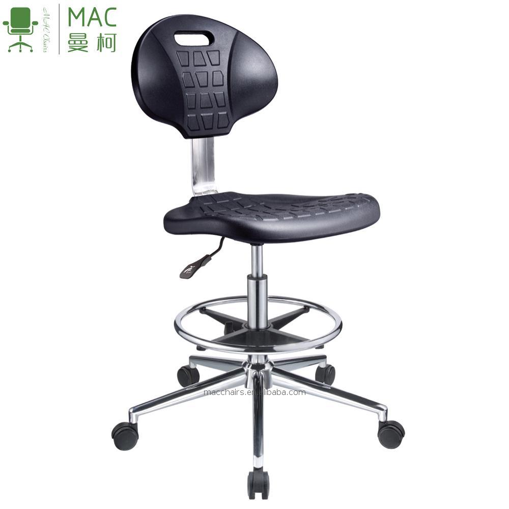 wholesale lab chair