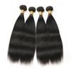 Wholesale Price Full Cuticle Thick ends Unprocessed 100 Cuticle Virgin Peruvian Hair 100 human hair
