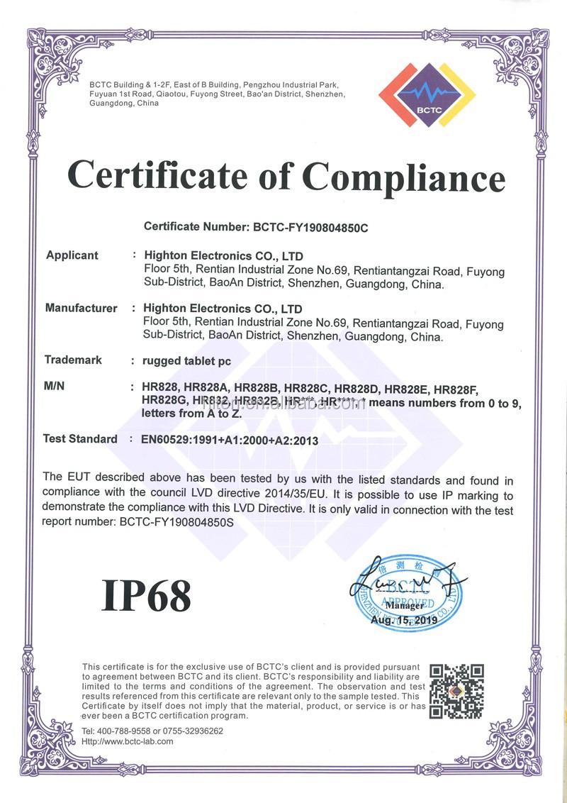 HR828-IP68 Certificate-800 (2)