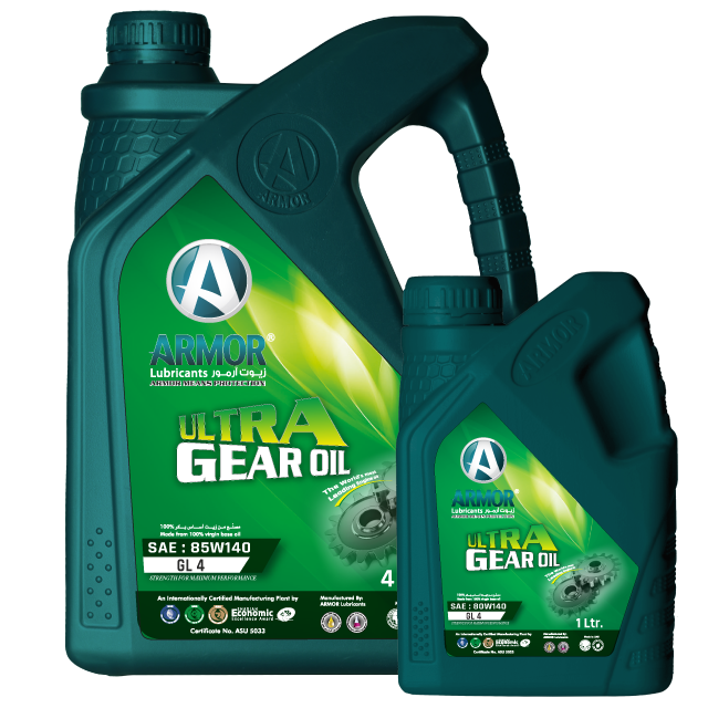 Armor Gear Lubricants GL-4 SAE 90 140 80W-90 85W-90 85W-140 premium quality long life gear box oils