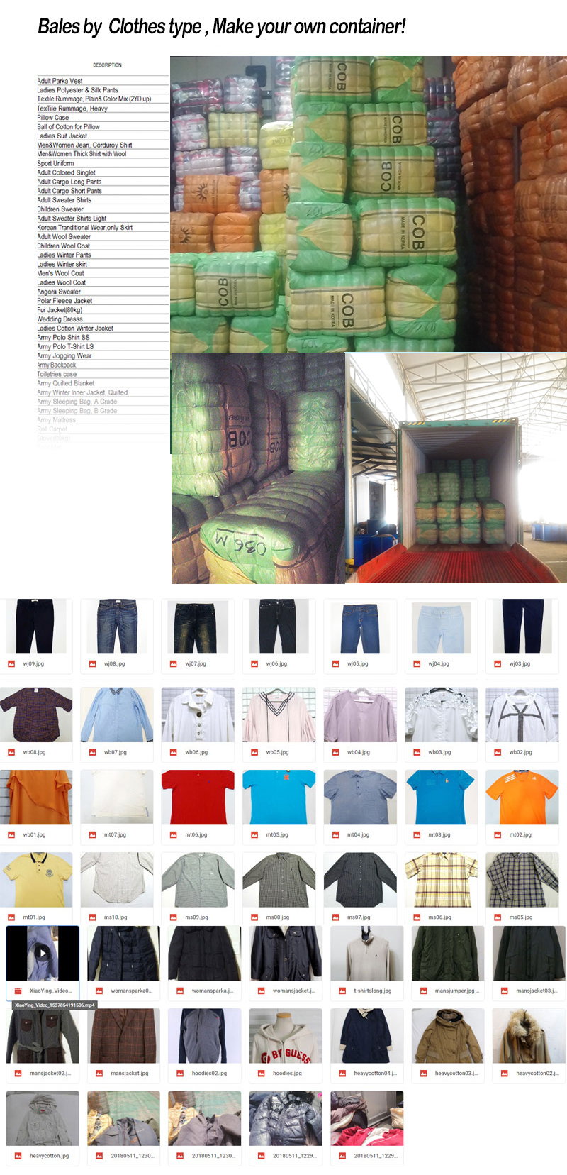 Used clothes bale Choose from Various categories from South Korea