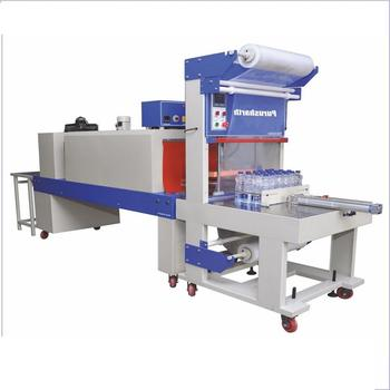 High Quality bottle shrink wrap machine/Fully automatic heat shrink wrapping machine/Plastic bulk bottle shrink package machine