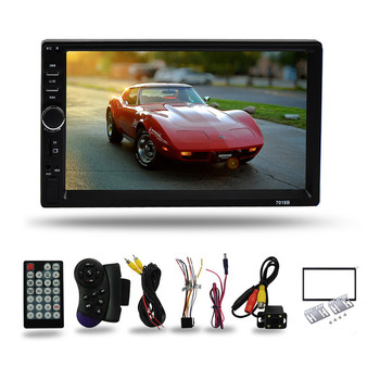 Promotion 7 Inch 2 DIN Video Radio Car Music Video MP5 Player kit 7018B with reverse camera Frame Base