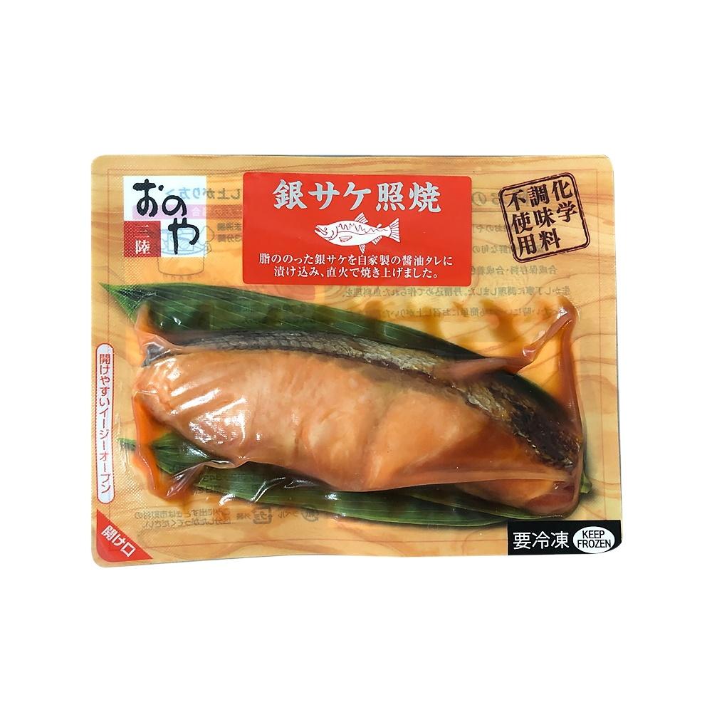 Easyplate Ikan Beku Ikan Salmon Vakum Tertutup Lezat Siap Memasak Kualitas Terbaik Buy Salmon Teriyaki Salmon Marinated Frozen Seafood Product On Alibaba Com