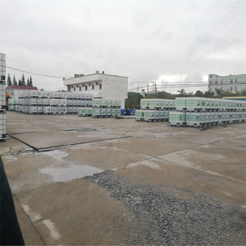 2019 hot sale 85% phosphoric acid shipment immediately