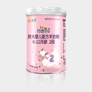 China brand Halal  Baby formula goat milk powder 800g 3 stages(12-18 months)