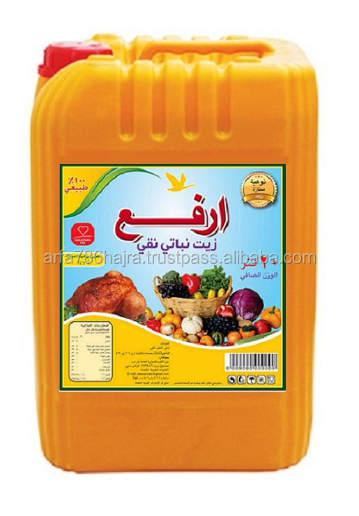 Vegetable Cooking Oil, Palm Olien Oil, Frying Cooking Oil