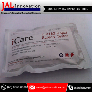 Hot sale High Quality HIV Whole Blood Saliva Test Kit