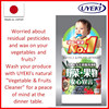 Japanese and High quality fresh food detergent produce cleaner with natural ingredients
