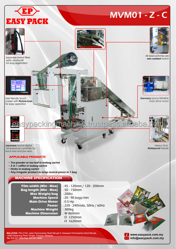 Candy Packing Vertical Fill and Seal Packaging Machine