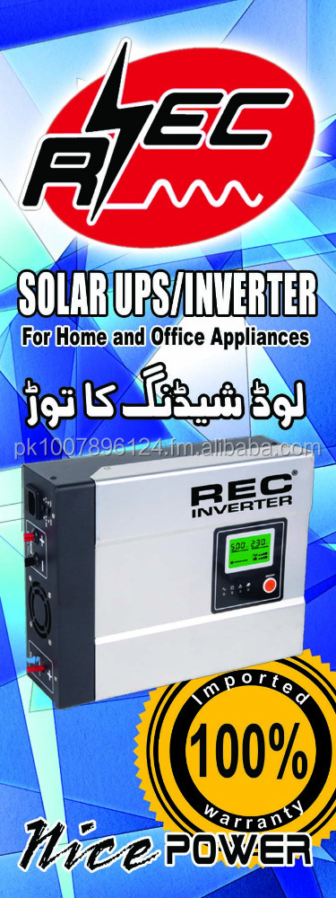 SOLAR HYBRID INVERTER/UPS BRAND REC AA PAKISTAN DILIVERY