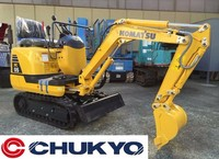 MINI EXCAVATOR USED KOMATSU PC05 - 1A UNUSED MACHINERY FOR SALE