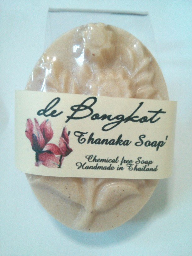 Turmeric soap, Handmade in Thailand Chemical free