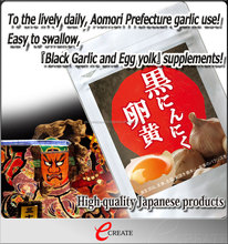 Natural health supplements Black Garlic and Egg yolk for men and women , OEM available