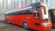 Used Bus 2006Y KIA Ganbird Sunshine 410HP SUPER PRIMIUM BUS From Korean