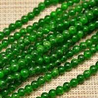 "Grade A Natural Gemstone Diopside Bead Strands, Round, 10mm, Hole: 1mm; about 39pcs/strand, 19.7"" G-O017-10mm-03A"