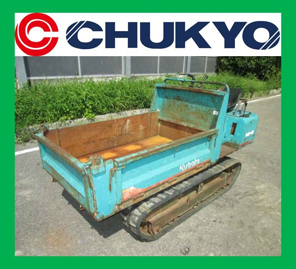 < SOLD > USED FARM CARRIER KUBOTA RG - 15 FROM JAPAN