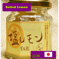 Preserved Lemon Pickle Premium Japanese Jam