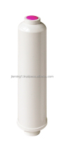 inline filter cartridge T33