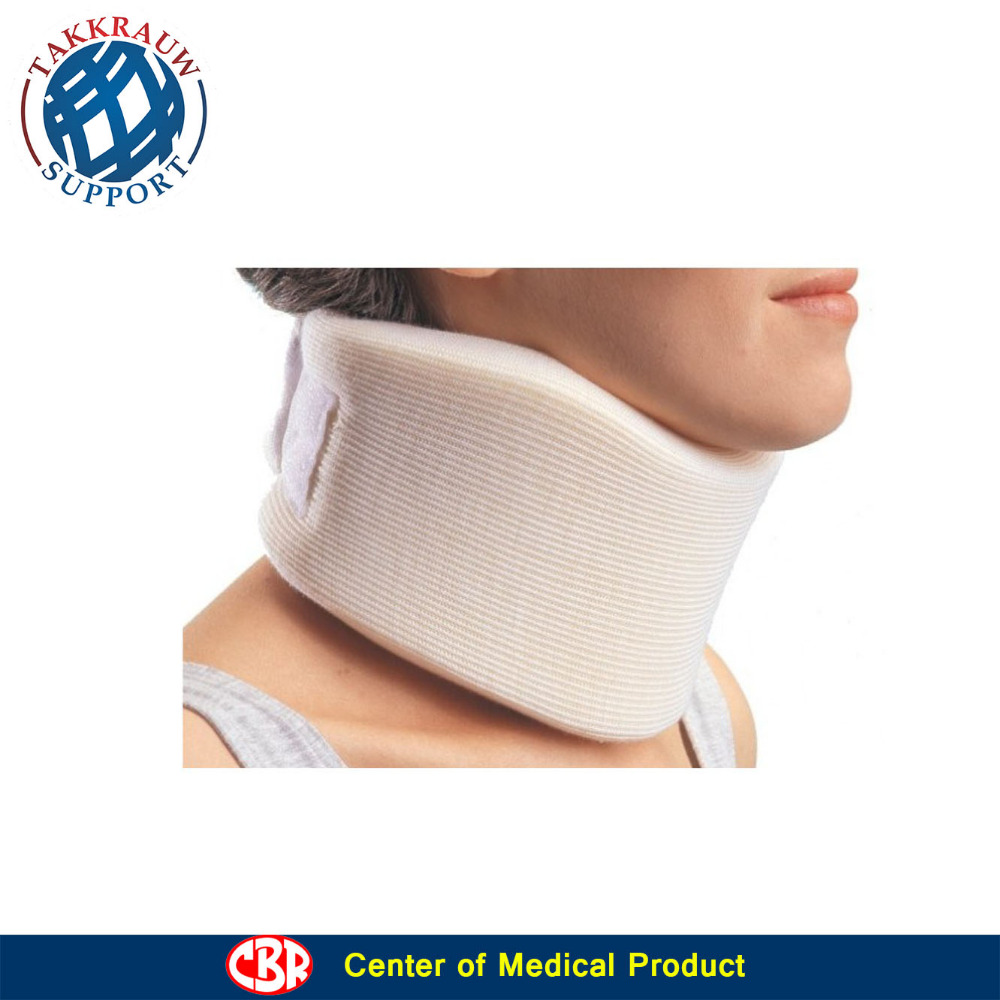 Neck Brace/Cervical Collar for Neck Recovery