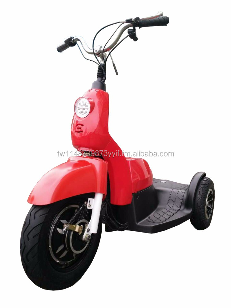 Cheap Electric tricycle for fun entertainment