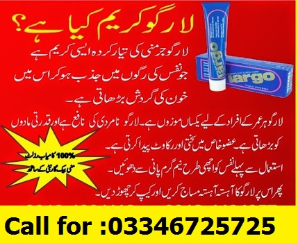 King Size Largo Penis Enlargement Cream in pakistan.in pakista for men-Call-03346725725