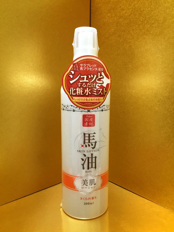 Keep skin healthy , High quality , horse oil cream , skincare product made in Japan