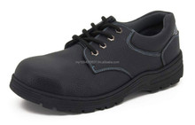 International Brand Force 3 Safety Shoes with Steel Toecap