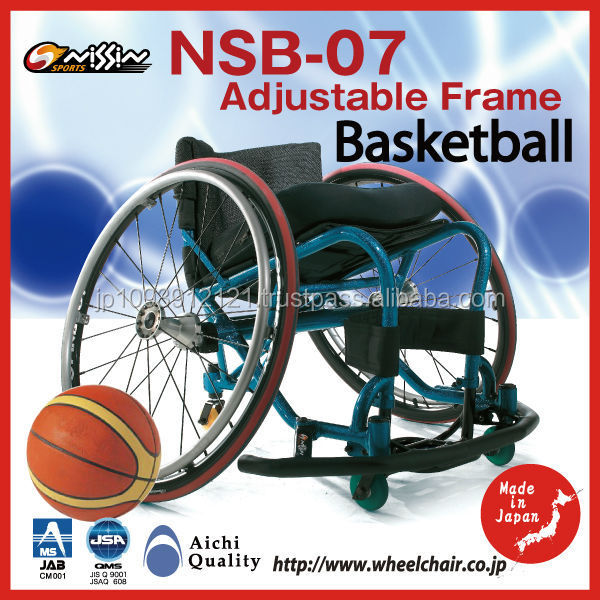 Wide range of Japanese sport wheelchairs equipment for the disabled