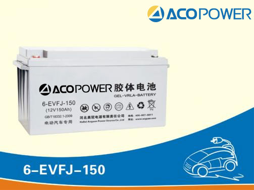 ACOPOWER 6-AGE-200 12V /200AH GEL Battery For UPS and Solar System