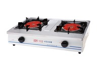 Taiwan Aroma Infrared Gas Stove