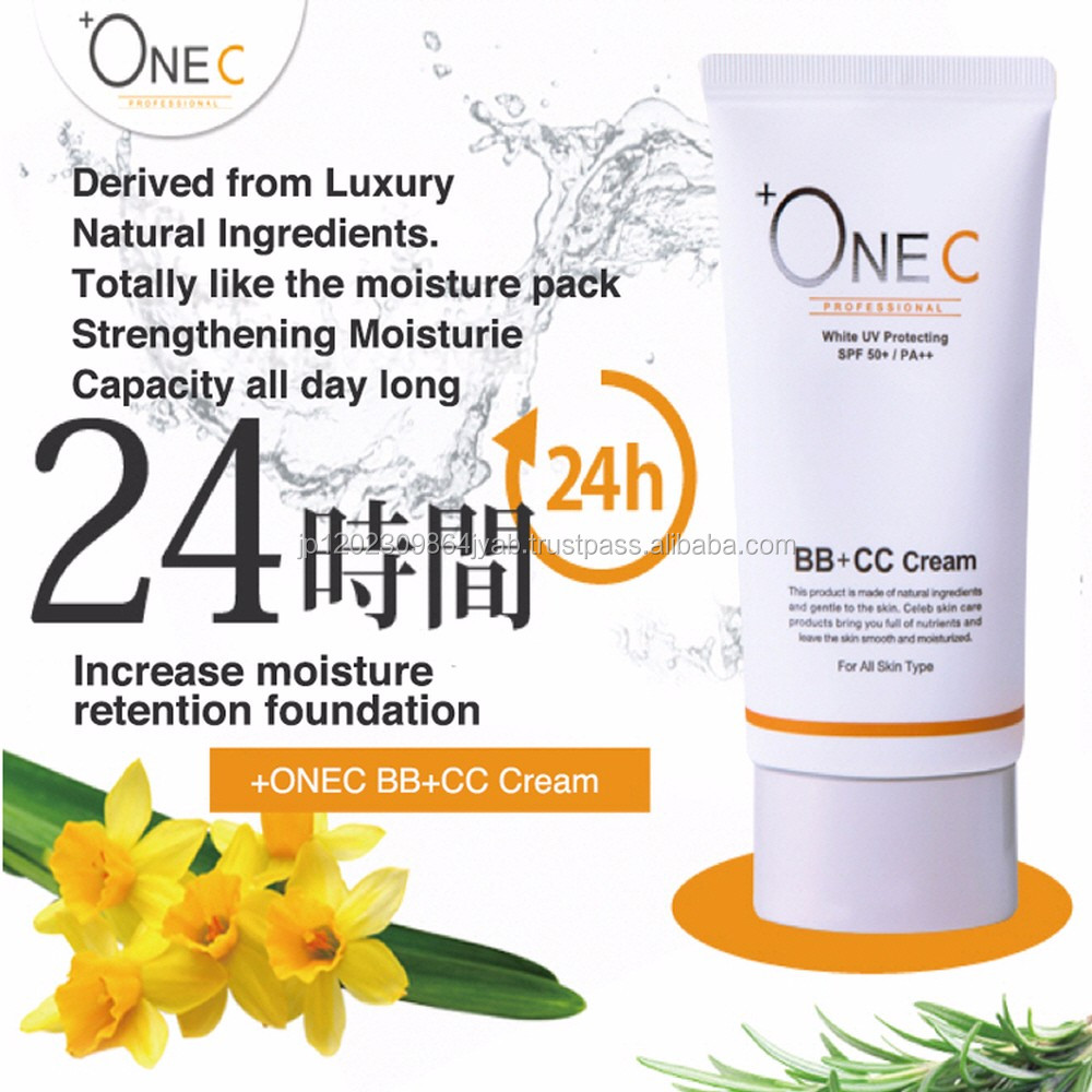 Natural water-proof Korean BB cream with collagen for sun block