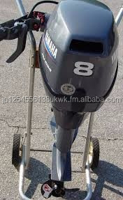 USED YAMAHA 8 HP FOUR STROKE OUTBOARD MOTORS