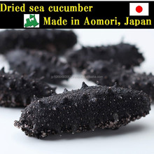 Natural and High grade dried sea cucumber price for professional use , Hokkaido