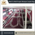 Reputed Wholesaler of High Durable Wall to Wall Mosque Prayer Carpet Rug