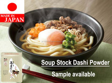 Japanese delicious health functional food soup stock dashi seasoning for spices distributors