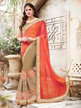 Mesmerizing Color Combination Synthetic Georgette Saree