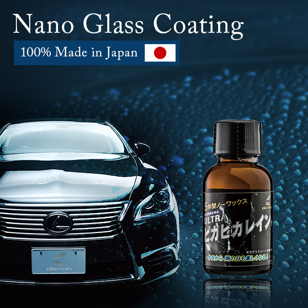 silicone sealant | Ultra Pika Pika Rain | water beading effect | 100% glass coating made in Japan