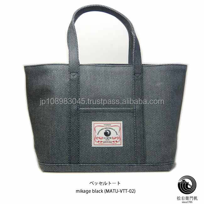 Japanese canvas cloth sail HANPU / HAMPU sling bag made in Japan for wholesale