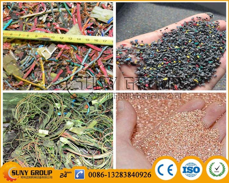 new high separation rate scrap electrical cable recycling plant