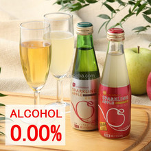 Fresh non alcoholic sparkling apple fruit juice brand name made in Japan