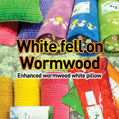 Enhanced wormwood white pillow Korean traditional herb pillow health pillow