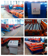 Machinery Inspection Service in China / Roof Sheet Making Machine / Machine Quality Control Inspection and Testing