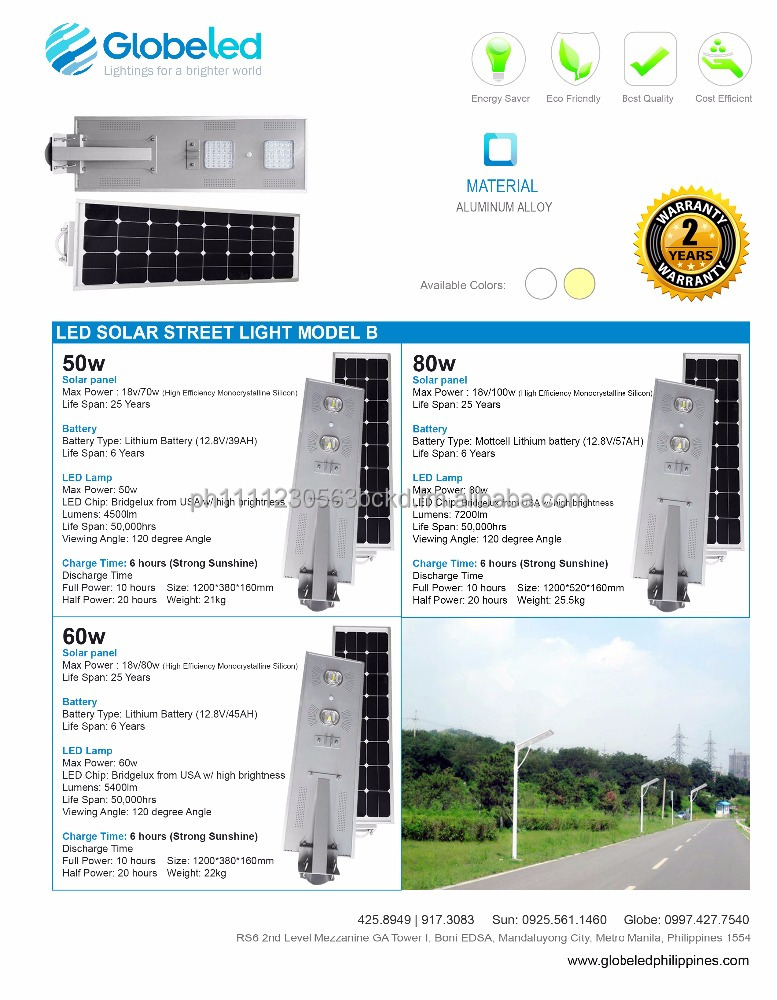 All In One Solar Street Light Supplier Manila Philippines Solar Street Lights Distributor Manila