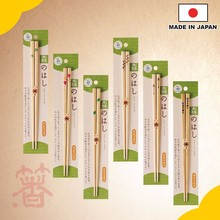 Simple animal print wooden chopsticks for kids, OEM available
