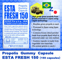 Esta fresh 150 chewable propolis related to bee wax price