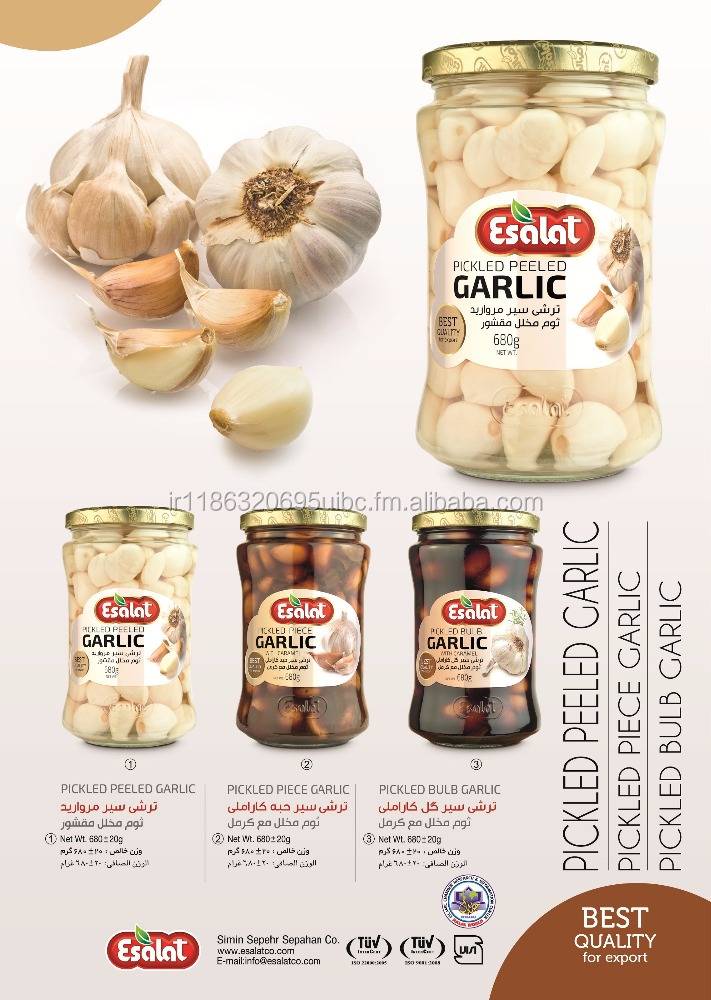 Pickled Peeled Garlic